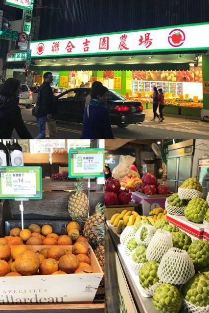 IMG_180324_Taiwan_1.1